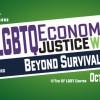 Fall LGBT Career Fair